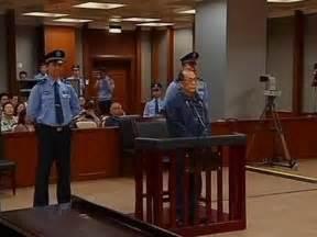 China's Ex-Railways Minister Liu Zhijun Receives Suspended ...