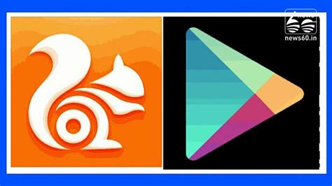 Uc browser has been released for the feature phone operating system kaios. UC Browser Disappears From Google Play Store   Google play ...