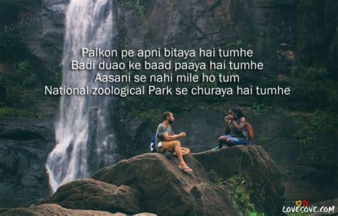 shayari funny status hindi cute pe apni hai tumhe whatsapp report palkon