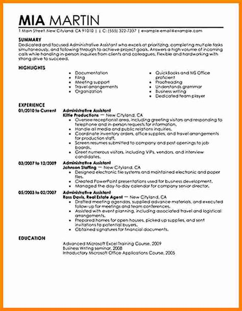 Chronological Resume Career Change by 7 Cv Template Career Change Theorynpractice