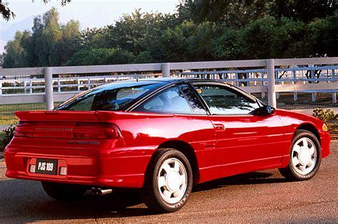 1990-94 Mitsubishi Eclipse | Consumer Guide Auto