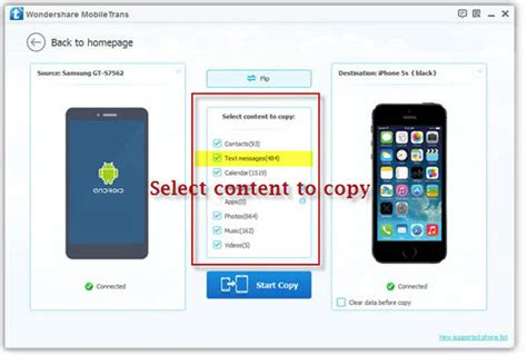 transfer sms from android to android transfer sms messages from android to iphone