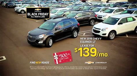 Chevrolet Black Friday by Feldman Chevrolet Black Friday Deals