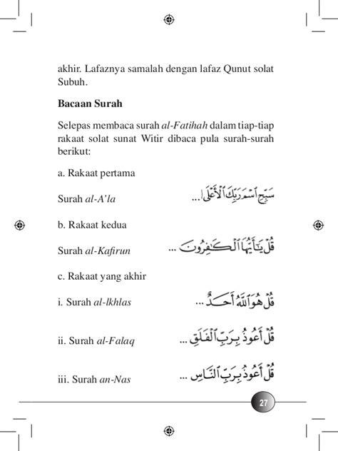 buku panduan solat tarawih