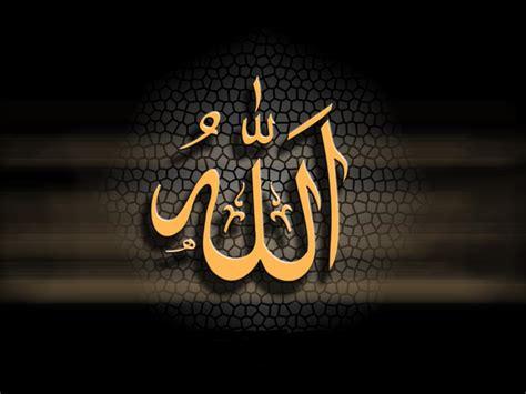 Yellow Kaligrafi Allah Wallpapers Hd Wallpaper