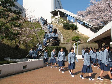 清 教学 園 高校