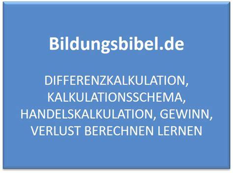 differenzkalkulation kalkulationsschema