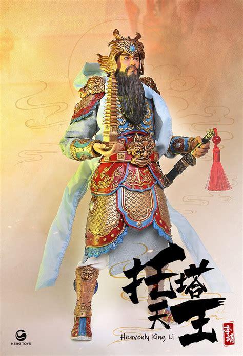 NEW PRODUCT: HENG TOYS: 1/6 Chinese Mythology Taoist ...