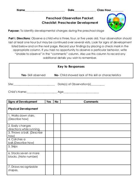 preschool observation packet checklist preschooler 794 | preschool observation packet checklist preschooler development