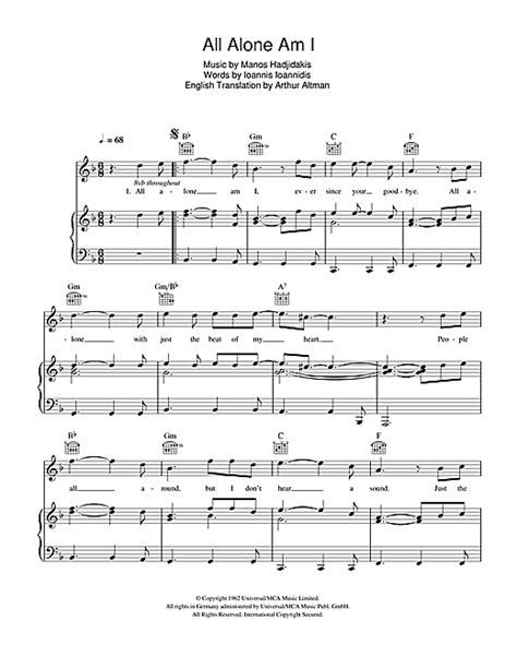 brenda lee all alone am i lyrics brenda lee all alone am i sheet music