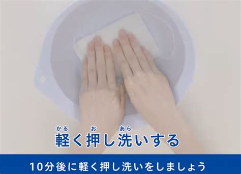 マスク の 洗い 方