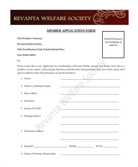 sample membership application forms   word