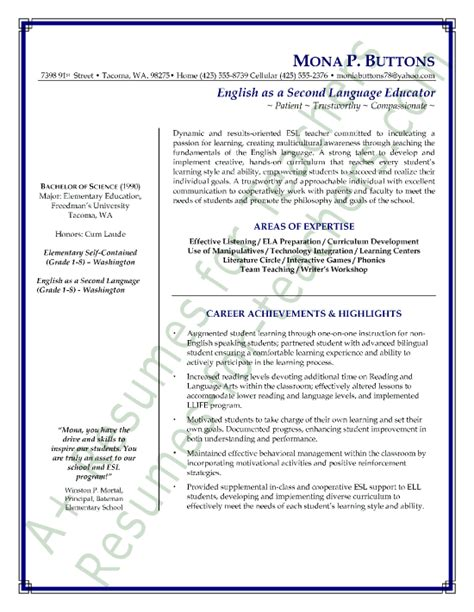 Esl Description Resume by Esl Resume Sle Page 1
