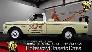 1971 Chevrolet C20 Tow Truck - Louisville Showroom