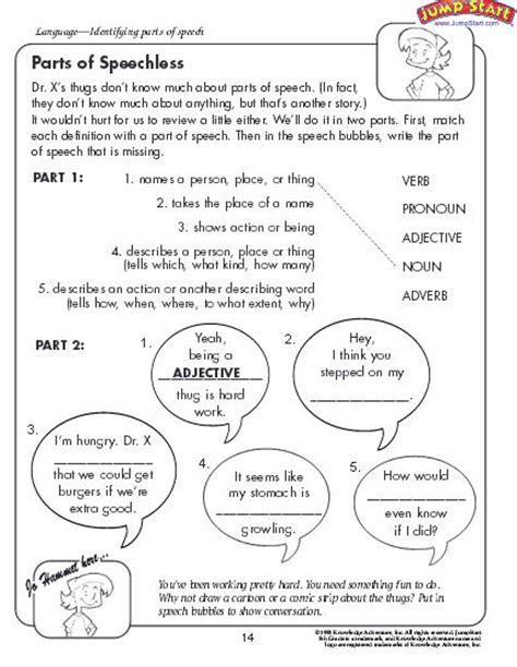 parts of speech worksheet education world