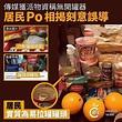 【罐頭刀風波】南華撤稿致歉 港台拒不認錯-香港商報