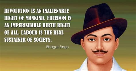 Shaheed Bhagat Singh's 109th birth anniversary: 18