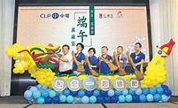中電總裁扒氣球龍舟 同老友記提早過節 - 晴報 - 港聞 - 新聞 - D160606