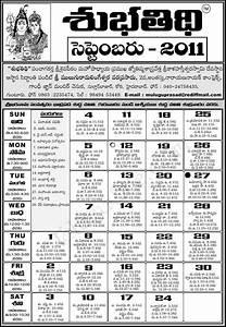 Telugu calendar 2013 india