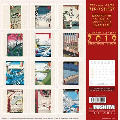 hiroshige japanese wolldblock painting calendars ukposters