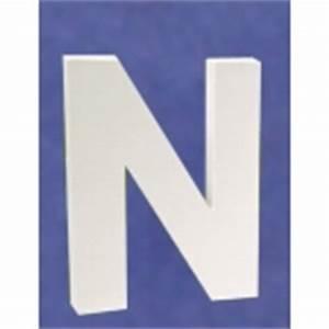 Lettre En Carton À Peindre : lettre 3d n en carton 20cm maison pratic boutique pour vos loisirs creatifs et votre deco ~ Nature-et-papiers.com Idées de Décoration