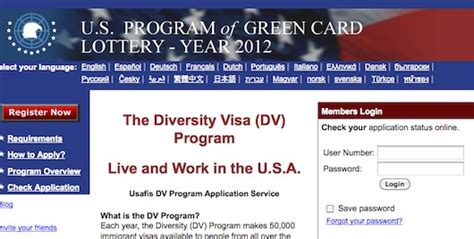 These jobs include afghan/iraqi translator, international organization employee, religious worker and many more. Green Card Lottery, US Green Card Online Application Services, USAFIS - SCAM??