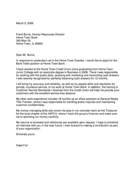 federal reserve bank cover letter bank reference letter resume template teller