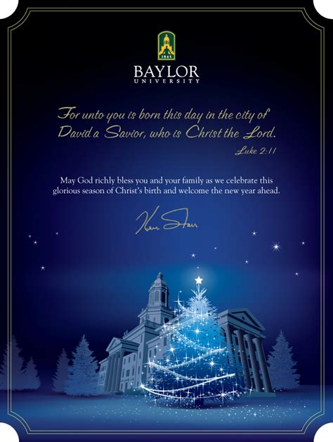 college christmas 2011 card office of the president baylor