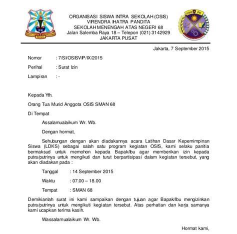 contoh surat undangan resmi osis surat box