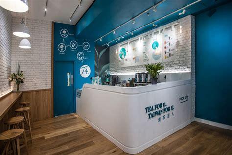 tea   world  design clarity london uk