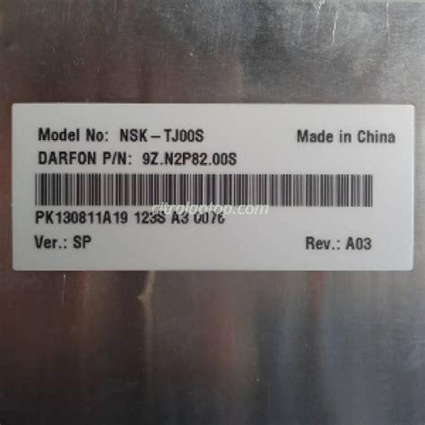 Harga Toshiba Nb305 keyboard laptop toshiba nb200 nb205 nb300 nb305 silver