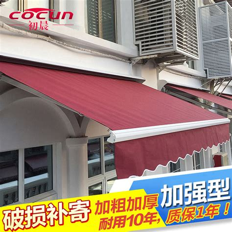 usd  retractable awning outdoor balcony hand shakes retractable tent rain wnae awning