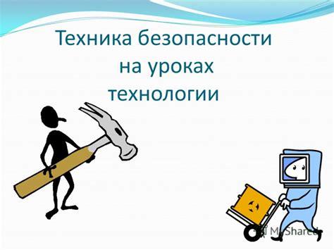 Вводная инструкция пожарного инструктажа