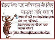 SMS Funny Urdu Jokes Shayari 2013 Tones New Ringtones