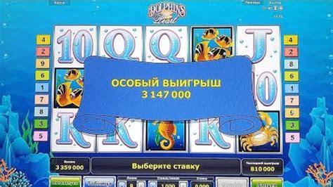 Bugün yaptım - 2 milyon 200 bin ruble kaybettim ...