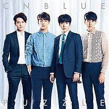 Puzzle CNBLUE Song Wikipedia