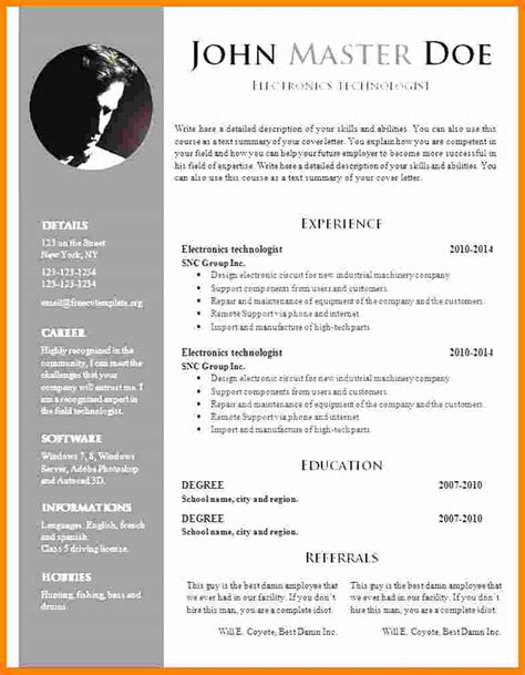 Free Cv Template Word by 5 Cv Template Doc Word Theorynpractice