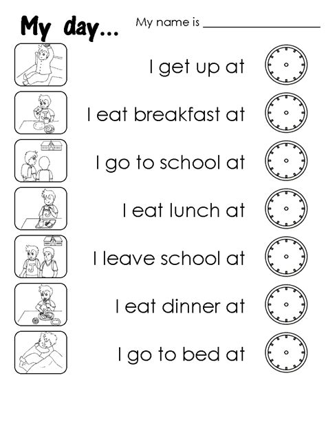 daily routines and activities portfolio