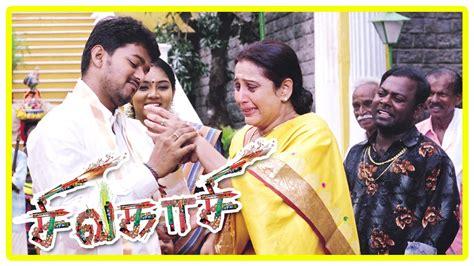 Vijay Reunites With His Family