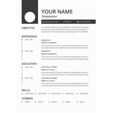 resume objectives    premium templates