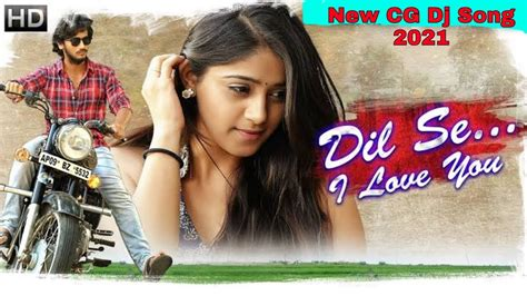 It is not only an online music downloader, but also a best free music downloader app for android and supports both keywords and url music download. नया छत्तीसगढ़ी गाना 2020 ll New CG Dj Remix Song 2020 2021 ll New CG Song 2020 2021 - YouTube