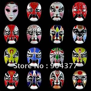 Unique Beijing Opera Masquerade Party Masks For Men Full ...