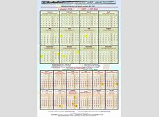 Islamic Calendar 2017 Uk printable calendar templates
