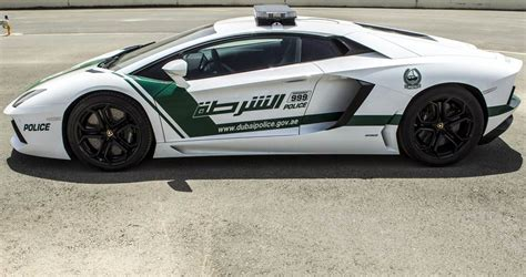World's Fastest Expensive Police Car