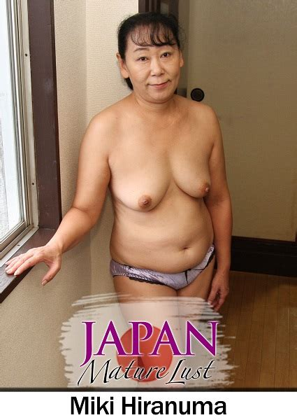 Japan Mature Lust Plump Japanese Granny Rides Cock For