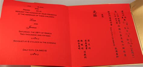 Chinese Wedding Invitation Card Chinese Wording For Wedding Invitation Card Wedding Chinese Wedding Invitation Wording Original Modern How To Write Chinese Wedding Invitation Card Envelope
