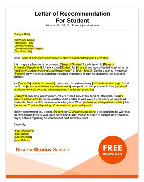 student  teacher recommendation letter samples