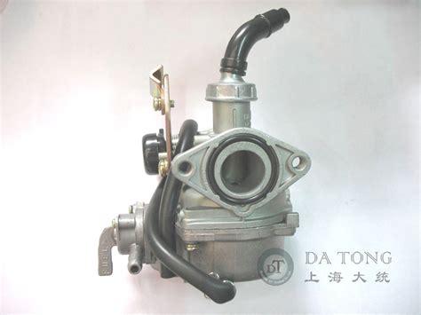 Carburetor Assy. For Jh 70cc 110cc Atv Quad Chinese