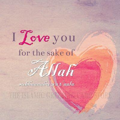 love    sake  allah islam islam