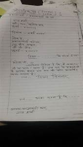 How To Write A Formal Letter To A Judge What Is The Hindi Formal Letter Format For Icse Quora